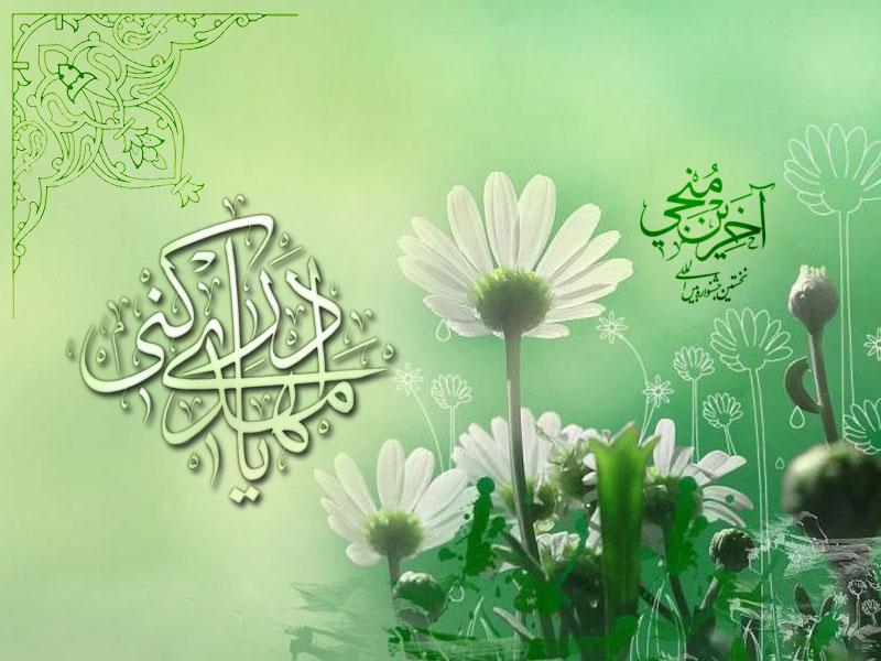 http://mojeentezar.persiangig.com/image/new_folder/ya-mahdi.jpg